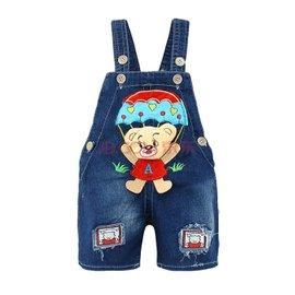 寶寶牛仔背帶褲 男童女 兒童幼兒背帶短褲 嬰兒吊帶褲 藍色 73 身高66~75
