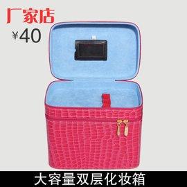 大號多層防水化妝箱韓國 可愛大容量雙層化妝包大復古手提女包