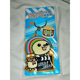 aaL.^(企業寶寶公仔娃娃^) 附袋2015年7~11發行OPEN^!OPEN^! On