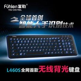 富勒 無線鍵盤 460 智能開關 背光鍵盤 鋰電池 充電 巧克力鍵盤