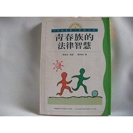~珍寶 書齋FA52~~吐司男之吻 Story吐司男之吻2本合售~ISBN:9575654