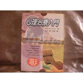 【珍寶 書齋FA37】《愛是一種美麗的疼痛》ISBN:9571346454│時報文化│劉墉