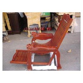 小o結緣館..............刻龍休閒椅  躺椅 花梨木 110x74x117