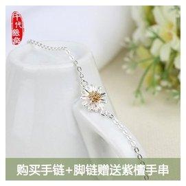 小雛菊腳鏈手鏈同款 925純銀 女 簡約清新腳飾品送紅繩