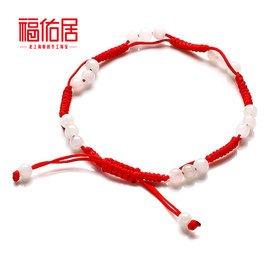 福佑居 天然翡翠貨玉石圓珠精編紅繩腳鏈 女飾品