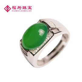 福為珠寶 綠玉髓戒指 925銀鑲冰彩活口指環 附證書 男女款銀指環