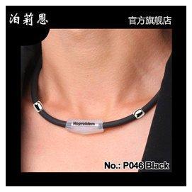 韓國正品 磁療保健抗疲勞防輻射治頸椎疼痛鈦項圈男女項鏈頸環