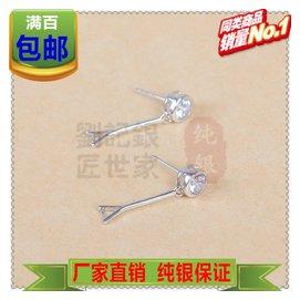 DIY耳環 正品925純銀鍍鍍白金鑲鑽 四爪帶圈耳釘耳針 女