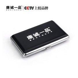 國家專利康誠一品電子煙 便攜男士 電子煙 充電超薄煙盒