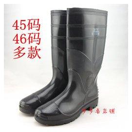 46碼45碼男士加大碼雨鞋男式雨靴高筒工礦橡塑勞保雨鞋防水鞋套鞋
