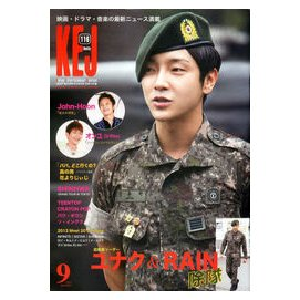 韓國雜誌 ~Korea Entertainment Journal 13727~09 20