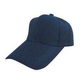 ~二鹿帽飾~ 斜紋細磨布料 休閒球帽 素面棒球帽 廚師 帽. 帽款帽簷加長版~ 製^(可客