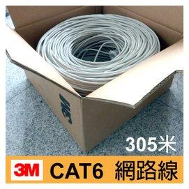 ~易控王~3M Cat6 UTP無遮蔽 線 305米 水平銅纜 線^(70~113^)
