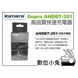小兔~Kamera Gopro AHDBT~201 充 ~Hero3 Hero3 Hero