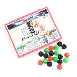 狂神1330紅綠黑三色跳棋 兒童益智玩具 親子互動遊戲棋 送棋盤