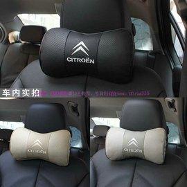 Citroen C4LC5 new Elysee triumph sega汽車真皮頭枕車用