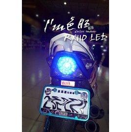 ^~色胚^~^~RX RX110 魚眼尾燈 LED光圈  改裝 中間煞車為爆亮魚眼 不喜歡