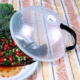 無煙炊具^~超大型微波蓋^~媽媽廚房用品料理美食品點心好幫手.PP無毒 .免保鮮膜.微波爐