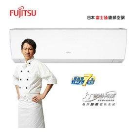 Fujitsu富士通冷氣 5~8坪 ~M系列~變頻冷暖分離式冷氣ASCG40LMT AOC