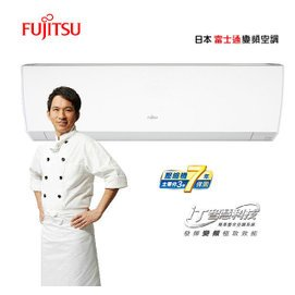 Fujitsu富士通冷氣 5~8坪 ~M系列~變頻冷專分離式冷氣ASCG40JMT AOC