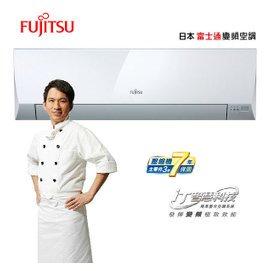 Fujitsu富士通冷氣2~4坪 ~L系列~分離式變頻冷暖氣ASCG22LLT AOCG2