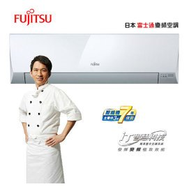 Fujitsu富士通冷氣3~5坪 ~L系列~分離式變頻冷專氣ASCG28JLT AOCG2