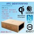 三星 5.5吋 Note2 N7100 木質音箱 NFC QI原廠無線充電器 藍芽喇叭
