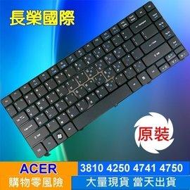 ~長榮國際~ 繁體中文鍵盤 ACER 4738ZG 4741 4741G 4743G 47