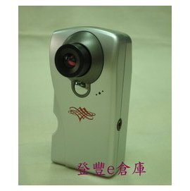 【登豐e倉庫】 視訊鏡頭 監控鏡頭 監視鏡頭 請自改