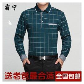 名品牌 長袖翻領格子恤衫中老年男士款舒適爸爸裝
