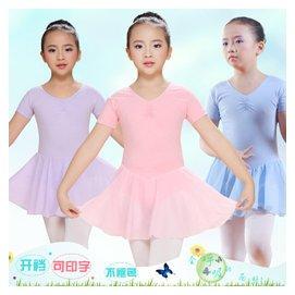 舞東方 幼兒童舞蹈服裝練功服女童芭蕾舞裙短袖小孩跳舞衣服棉夏