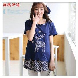 班瑞伊洛2015夏 大碼孕婦裝假兩件印花外出哺乳衣短袖恤上衣 藍色