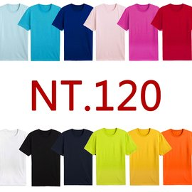 ~晶輝團體製服~T0360~純棉 領口加厚~180克320碼圓領短袖素面T恤~也有小朋友