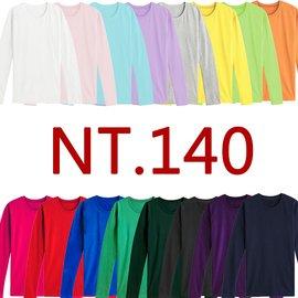 ~晶輝團體製服~T5244~高磅數長袖素T 領口加厚~長袖15色素面T恤棉質 180克~情