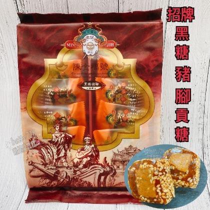 ~Betty.shop~金門貢糖 每包只要120元 原味、豬腳貢糖、香酥、鹹酥、肉鬆、一口