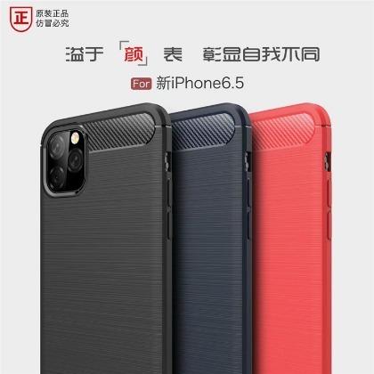 4邊全包邊拉絲碳纖維軟殼 5.5吋 iPhone 7 plus 手機殼矽膠鏡頭保護套防摔T