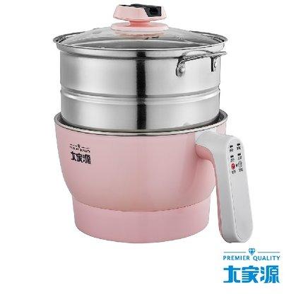 ~! !體恤學生價~Fukadac 深田1.5L多 美食電茶壺 FK~1050