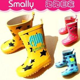 ╭泡泡e家☆Smally出口韓國日本原單 外貿兒童卡通雨鞋雨靴 四季可穿優質3色23-36碼
