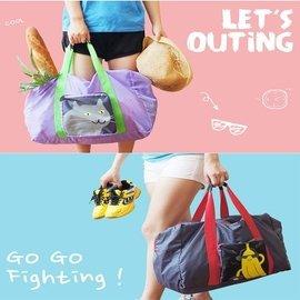 旅行包 U~PICK 超輕薄 摺疊收納 西瓜 香蕉 龍貓 夏日海灘 防水 旅行袋 肩背包
