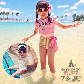 ?Lady Shop?韓國兒童防曬分體游泳衣女童甜美可愛卡通套裝泳褲泳裝比基尼~2色 ^~