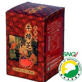 特有國寶˙國家SNQ ~牛樟芝固體栽培子 ~含三萜類成份~蘇慶華教授領導研發