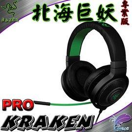 ~恩典電腦~Razer 雷蛇 KRAKEN Pro 北海巨妖 版 耳機麥克風 黑 含發票含