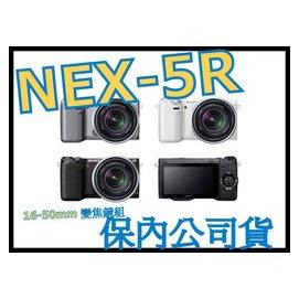 ~保內 貨~SONY NEX~5RL 16~50mm 變焦鏡組 非A5000 A5100~