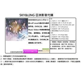 901~16Halloween Night ^~Type B^~^(SINGLE DVD^
