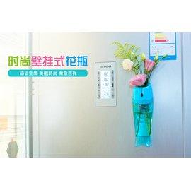 好而优 館~3K039~ 壁掛式魚型花瓶 花架 花盆 用品 裝飾品