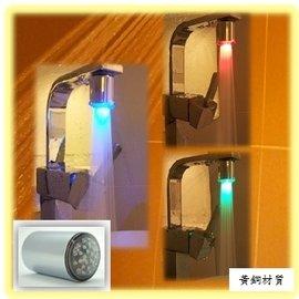 LED溫控變色水龍頭燈       依水溫不同而產生不同顏色的亮燈,提醒您用水的安全!夜晚