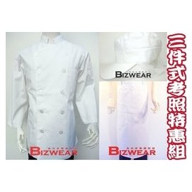 ~食尚家~中餐西餐烘焙考照 廚師丙級證照 考廚師執照 白色立領雙排釦 考照廚師服含圍裙食品