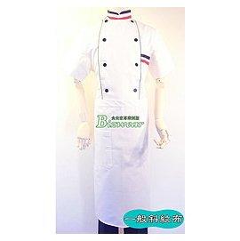 ~食尚家~~ 餐飲用圍裙 廳 咖啡廳 飯店 廚師 圍裙 白色半身下半截圍裙 考執照用 大口
