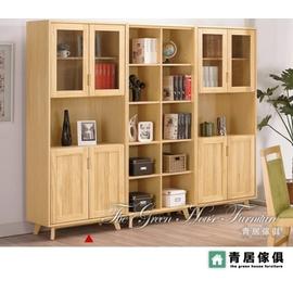 青居傢俱  MIA~B1854~1 伊登2.6尺四門實木書櫃 ~ 大台北 滿五千免