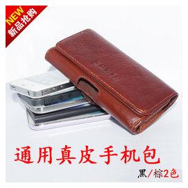 男士真皮單層超薄手機包^(CA32006^)戶外工作穿皮帶腰包 商務迷你_C